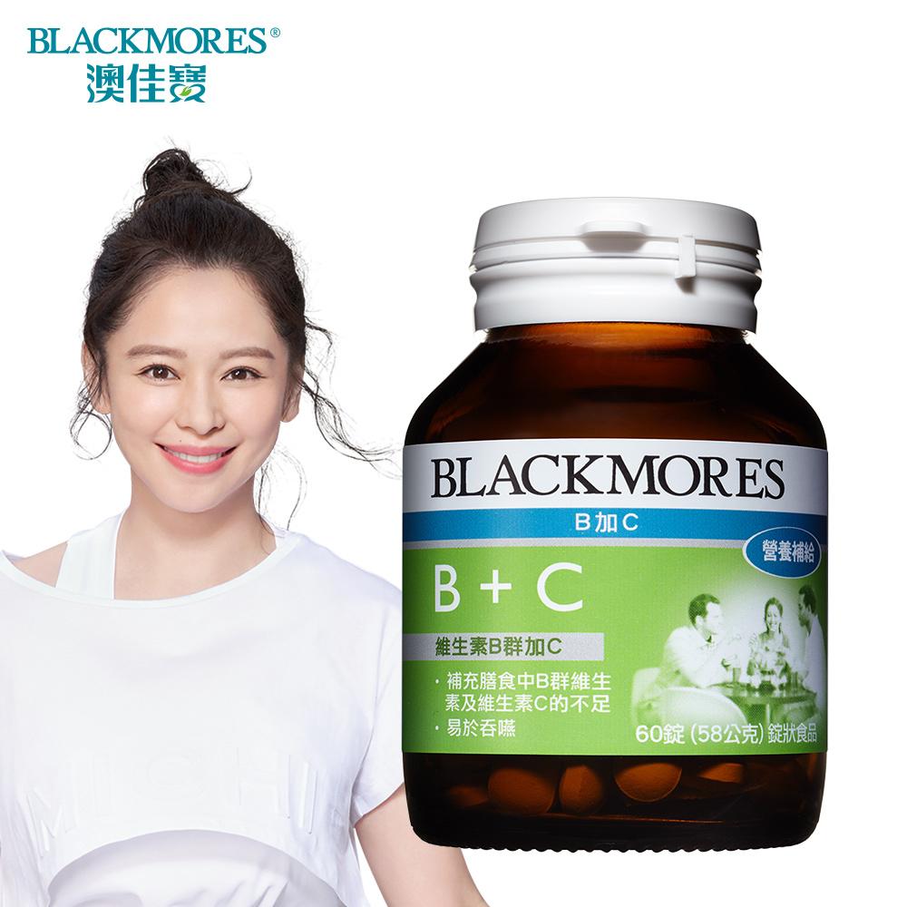 澳佳寶 Blackmores B+C (60錠)