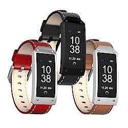 HO17 時尚皮革彩色螢幕運動智慧手環