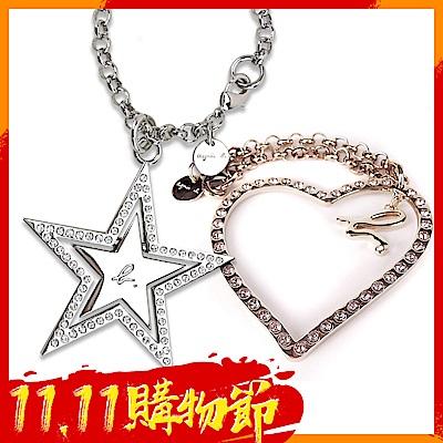 【購物節限定】agnes b. 星星/愛心鑲鑽吊飾(任選)