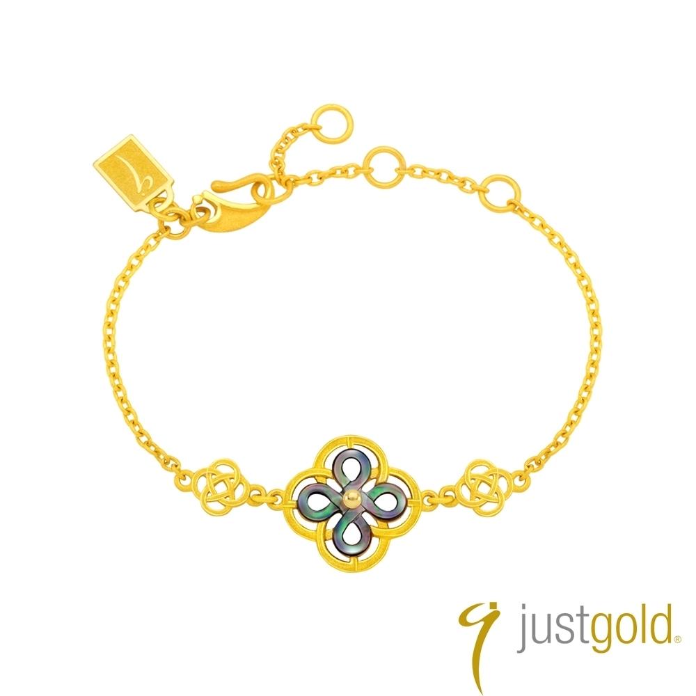 鎮金店Just Gold 喜‧如意純金系列 黃金手鍊
