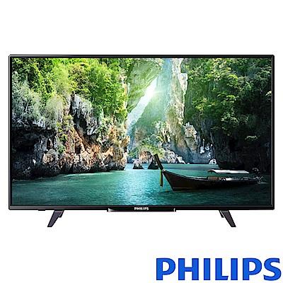 PHILIPS飛利浦 43吋 FHD液晶顯示器+視訊盒 43PFH5800