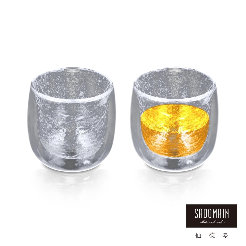 仙德曼SADOMAIN 雙層玻璃錘紋威士忌杯-2入組(250ml)