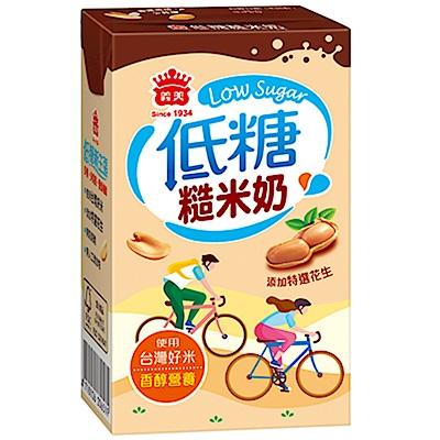 義美 低糖糙米奶(250mlx24入)