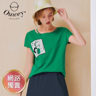 OUWEY歐薇 領口挖洞燙印口袋印花連袖純棉上衣(綠/深藍)3212061211