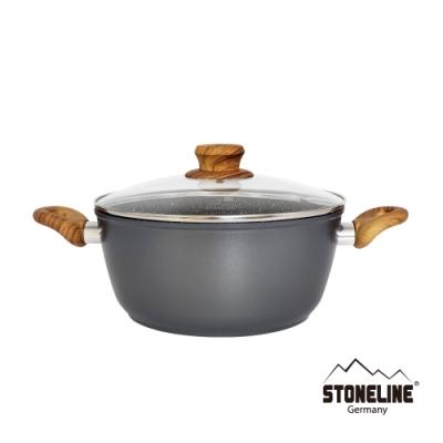 德國STONELINE 回歸自然系列湯鍋24cm(附蓋)