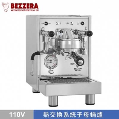 BEZZERA S BZ10 PM 半自動咖啡機 - 110V (HG1057)