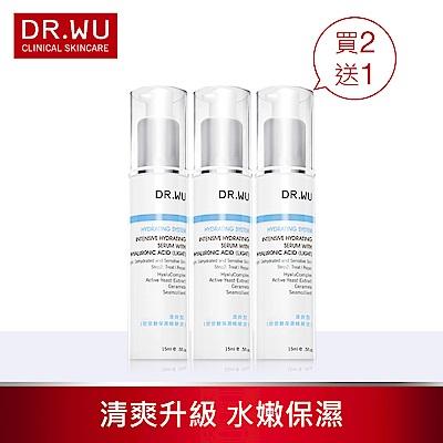 (買2送1)DR.WU 玻尿酸保濕精華液-清爽型15ml