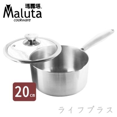 Maluta 瑪露塔七層不鏽鋼深型油炸鍋(單柄)-20cm