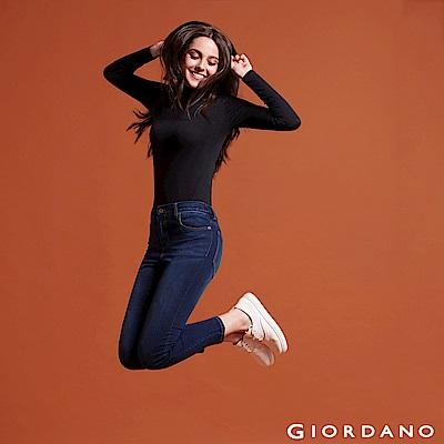 GIORDANO 女裝902 360度彈力修身牛仔褲-85 深藍