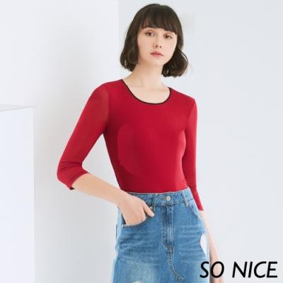 SO NICE撞色圓領六角網上衣