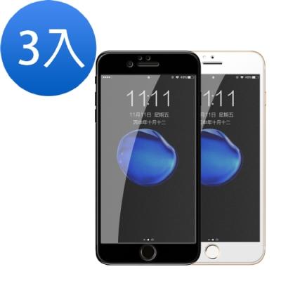 iPhone 6/6S 霧面 軟邊 碳纖維 防刮 保護貼-超值3入組