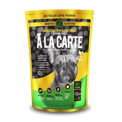 ALACARTE阿拉卡特 煙燻鮭魚蔬菜 全齡犬糧 8kg