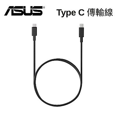 原廠盒裝 ASUS Type C 原廠傳輸線 (Type C to Type C)
