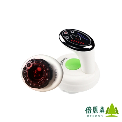 【倍麗森Beroso】升級款引力刮痧美體機(BE-A00009-W1)-晶玉白