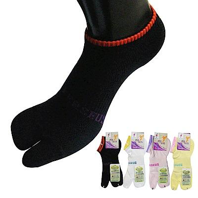 博脩斯 Perseus 銀+氧化鋅雙效抗菌除臭二趾襪~8雙