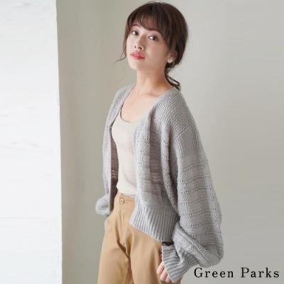 Green Parks 編織感針織外套