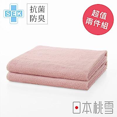 日本桃雪 SEK抗菌防臭運動大毛巾超值兩件組(粉紅色)