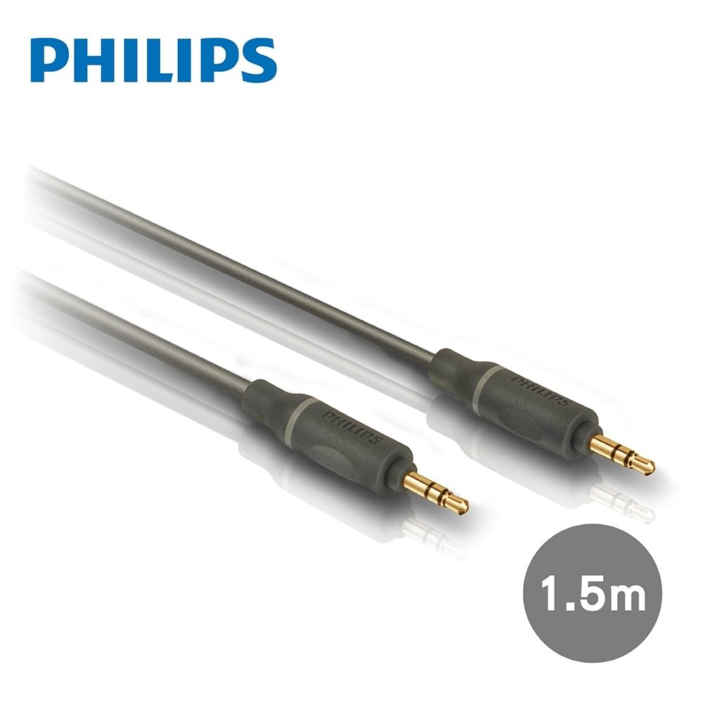 PHILIPS 飛利浦 1.5m 3.5mm轉3.5mm音源線 SWA4522S/10