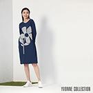 YVONNE拼接花朵圖案長袖洋裝- 深藍