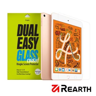Rearth Apple iPad mini 2019 (7.9寸)滿版抗衝擊螢幕保護貼