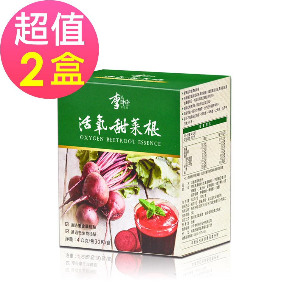 【李時珍】 活氧甜菜根-粉包x2盒(30包/盒) @ Y!購物
