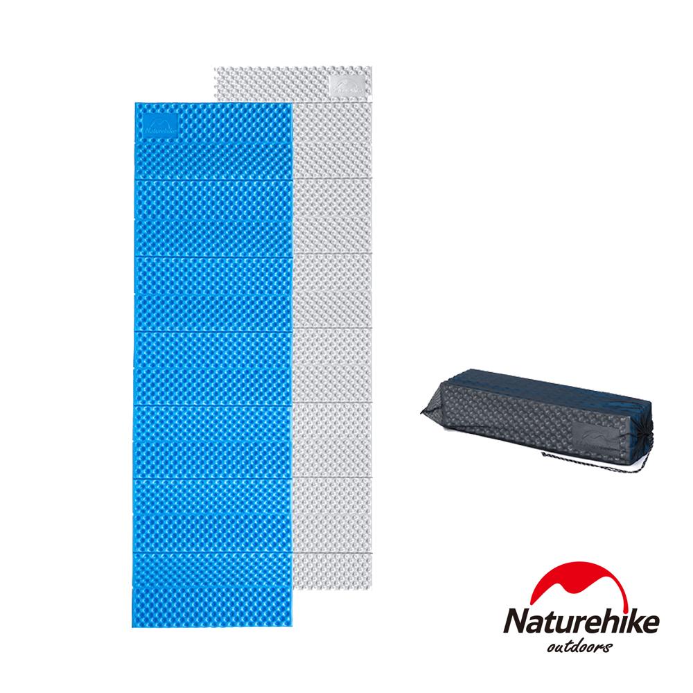 Naturehike 單人加厚耐壓蛋巢型折疊防潮墊 睡墊 藍色-急