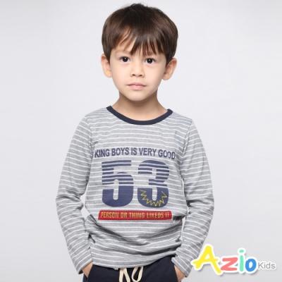 Azio Kids 男童 上衣 數字53英文字母條紋長袖上衣 (灰)