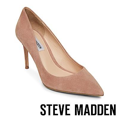 STEVE MADDEN-LILLIE 極美型素面尖頭高跟鞋-絨棕