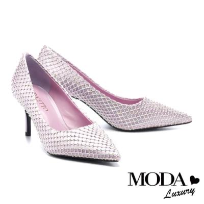 高跟鞋 MODA Luxury 奢華貴氣羊皮尖頭高跟鞋-紫