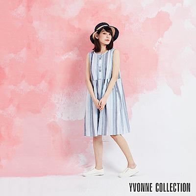 YVONNE 直條紋無袖半開襟洋裝-藍