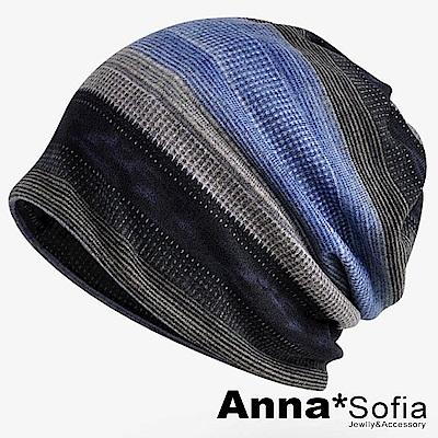 AnnaSofia 旋織中空 多ways口罩圍脖薄毛帽(層色-黑灰藍系)