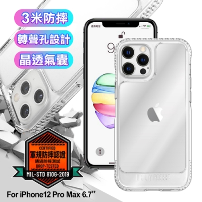 Ugly Rubber U-model 晶透氣囊雙料轉聲孔3米防摔手機保護殼 for iPhone 12 Pro Max 6.7
