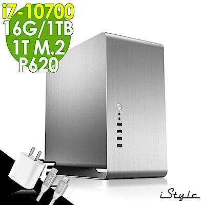 iStyle 3D繪圖商用電腦 i7-10700/16G/1T M.2+1TB/P620/W10P/五年保固