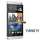 YANGYI揚邑 HTC M7 防爆防刮防眩弧邊 9H鋼化玻璃保護貼膜