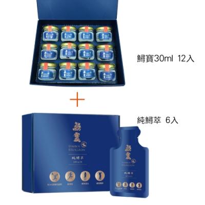 鱘寶30ml+純鱘萃 鱘龍魚 魚精 骨膠 原凍 口服 膠原蛋白 優惠組