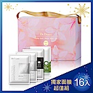 Dr.Douxi朵璽 聖誕精選限量4款面膜禮盒 (共16片)