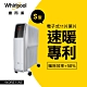 Whirlpool惠而浦 11片 葉片電子式電暖器 WORE11AS product thumbnail 1