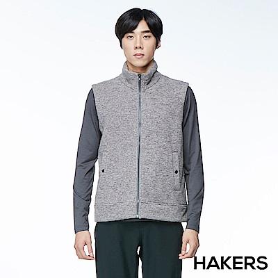 【HAKERS 哈克士】男款 保暖刷毛背心(海鷗灰)