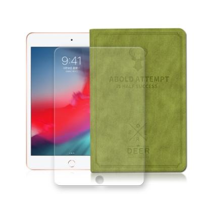 2019 iPad mini/5/4 北歐鹿紋風格平板皮套(森林綠)+9H玻璃貼(合購價)