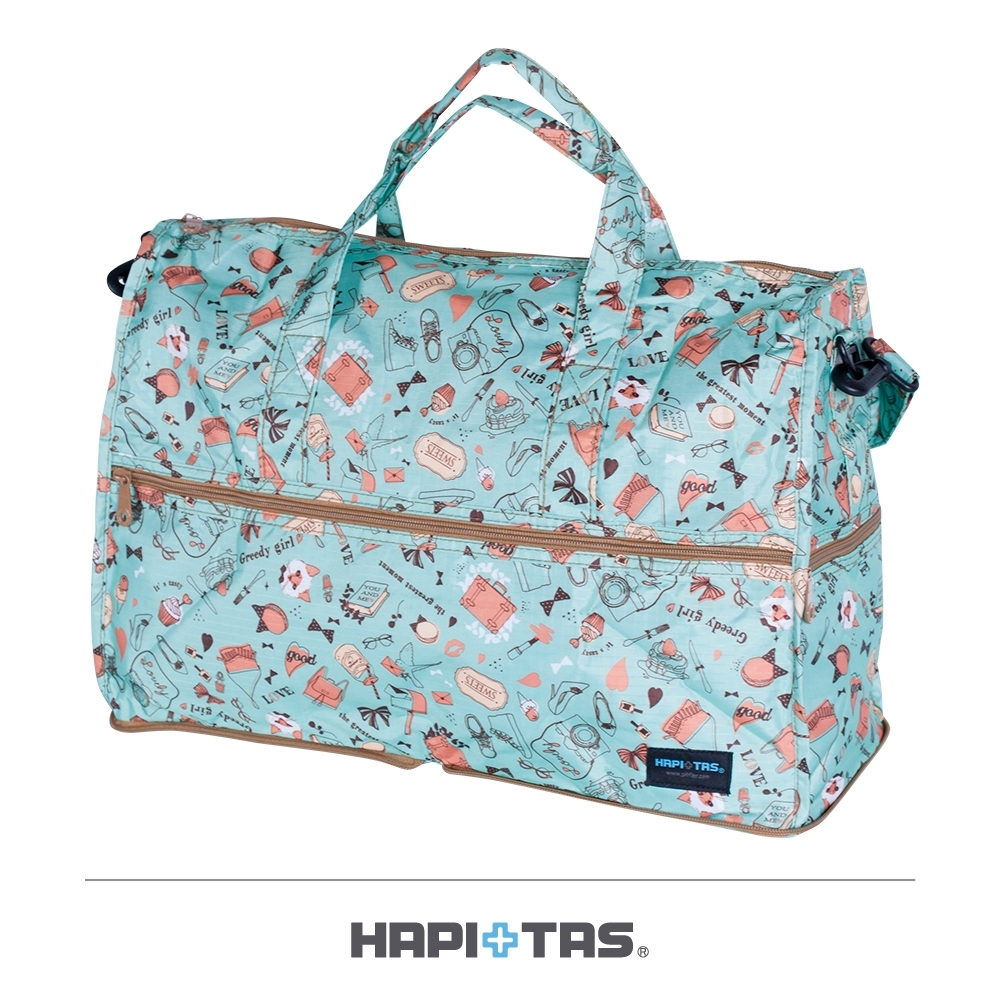 【HAPI+TAS】女孩小物折疊旅行袋(大)-薄荷緣
