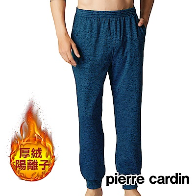 Pierre cardin 皮爾卡登 厚絨陽離子居家長褲(深藍)