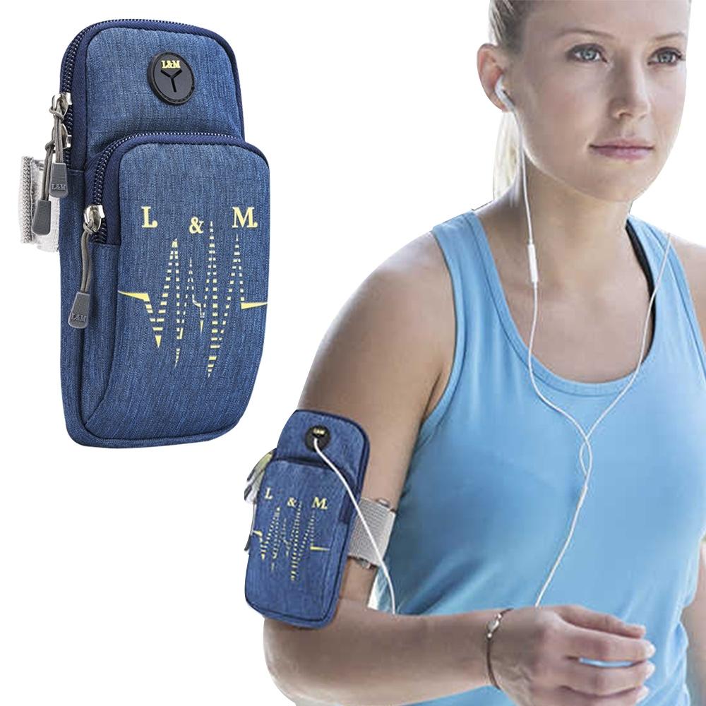 活力揚邑 防水透氣排汗耳機孔跑步自行車運動手機音樂臂包臂袋臂帶臂套7.2吋以下通用-藍