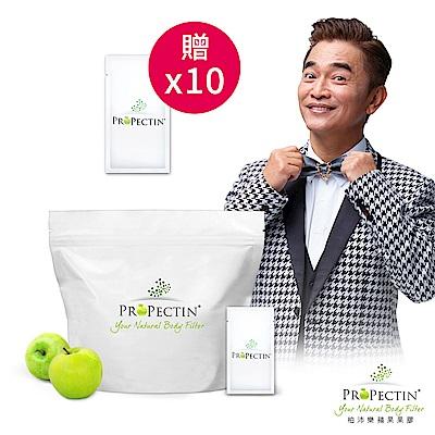 ProPectin柏沛樂蘋果果膠30入 贈果膠10小包