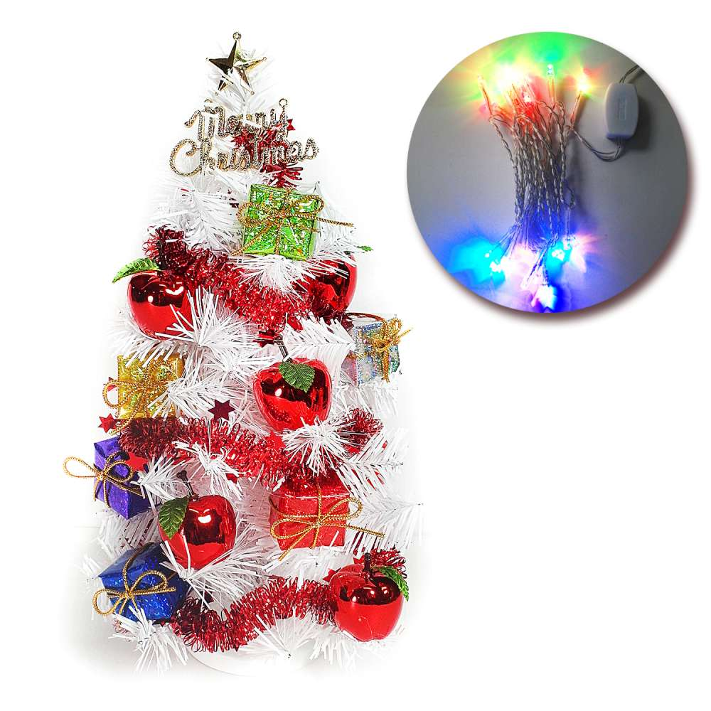 摩達客 1尺紅蘋果禮物盒系裝飾白色聖誕樹+LED20燈彩光插電式(樹免組裝)