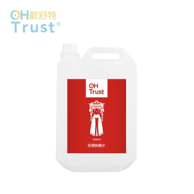 【媽祖聯名款】OH Trust 歐舒特 全效防護納米離子水-補充瓶5L