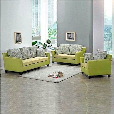 AS-柏特萊姆編織綠皮<b>1</b>+<b>2</b>+<b>3</b>人座沙發