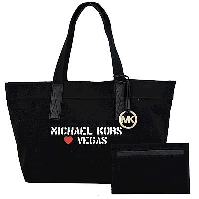 MICHAEL KORS CITY 拉斯維加斯帆布子母手提包(特大/黑)(展示品)
