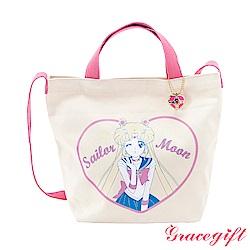 Grace gift-美少女戰士2WAY帆布包 粉