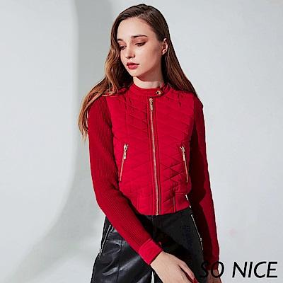 SO NICE個性菱格紋鋪棉拼接針織外套