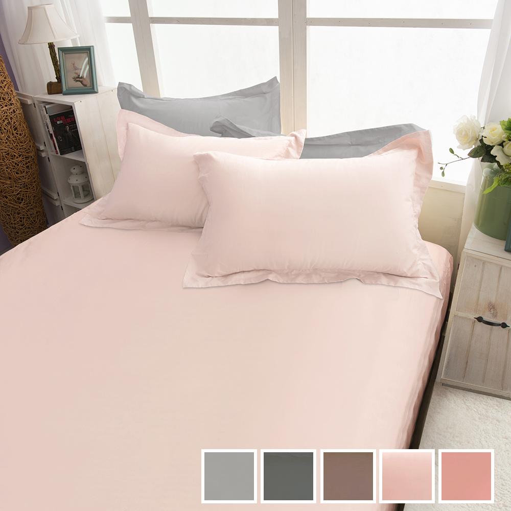 BUNNY LIFE 雙人加大床包-200織絲光精梳棉